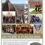 FioreFukushima