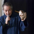 Maestro Nagamasa Nanjou