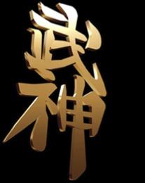 LogoDaikomyo
