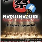 NatsuMatsuri2011