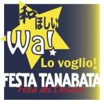 LogoTanabata2014