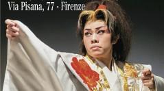 SI è concluso il XVI Festival Giapponese 2014