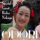 Reika Nakaya