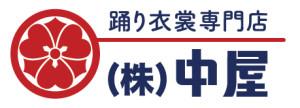 nakaya-logo