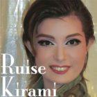 Ruise Kirami
