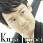 Junpei Kuga