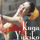 Yukiko Kuga