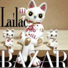 Bazar di Lailac