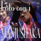 Foto con i Manjushaka