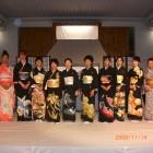 X Festival Giapponese 2008