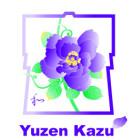 Kazuko Kataoka