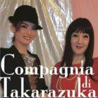 Kimiko Hazama e Shion Kagekidan