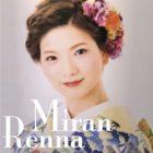 Renna Miran