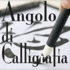 Angolo di Calligrafia