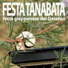 Festa Tanabata 2019
